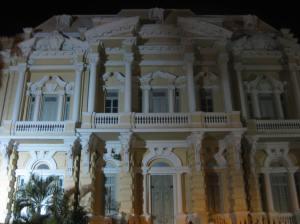W tym budynku mieści się Muzeum Antropologiczne